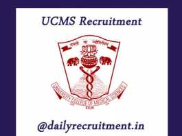 UCMS Recruitment 2020