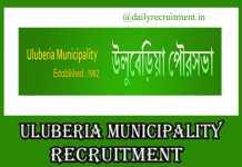 Uluberia Municipality Recruitment 2019