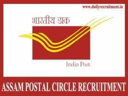 Assam Postal Circle Recruitment 2020