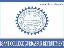Beant College Gurdaspur Recruitment 2019