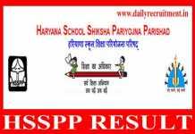 HSSPP Result 2019