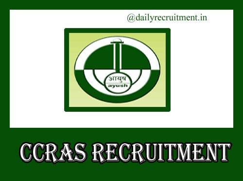 CCRAS Recruitment 2021