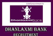 Dhanlaxmi Bank Recruitment 2019