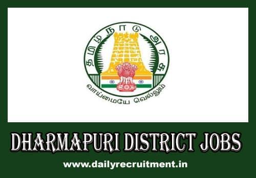 Dharmapuri District Jobs 2019