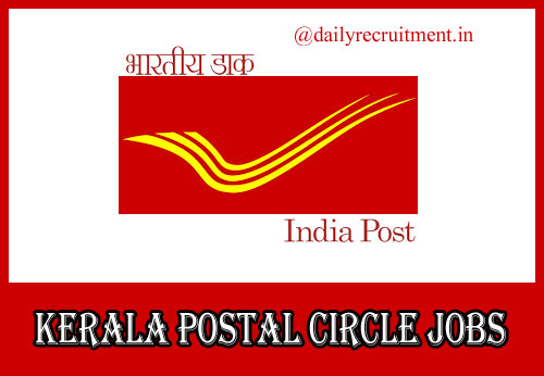 Kerala Postal Circle Recruitment 2020