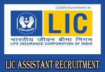 LIC Assistant Recruitment 2020