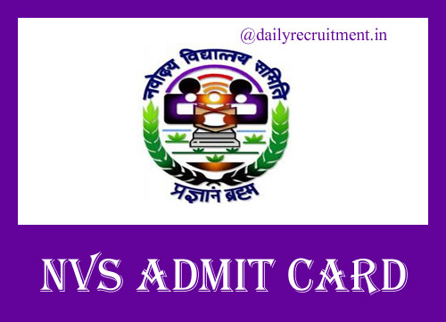 JNVST Class 9 Admit Card 2021