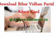 Bihar Vidhan Parishad Admit Card 2019