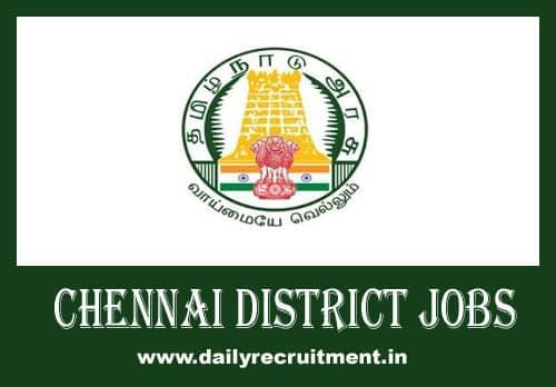 Chennai District Jobs 2020