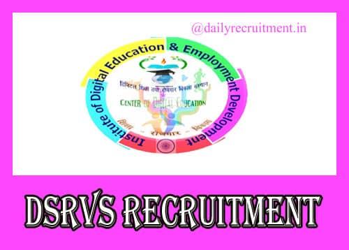 DSRVS Recruitment 2019