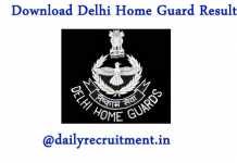 Delhi Home Guard Result 2019
