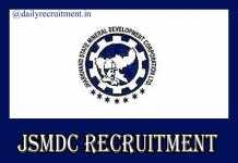 JSMDC Recruitment 2019