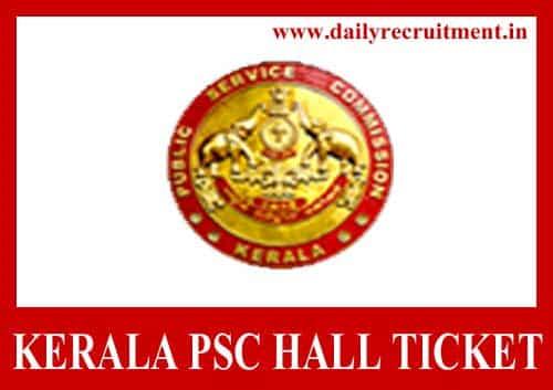 Kerala PSC Hall Ticket 2019