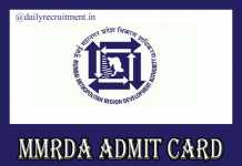 MMRDA Non-Executive Admit Card 2019