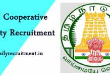 TN Cooperative Society Recruitment 2020