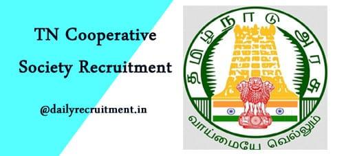 TN Cooperative Society Recruitment 2020