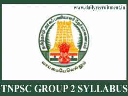 TNPSC Group 2 Syllabus 2019