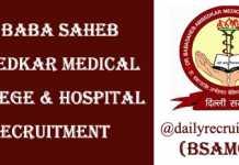 BSAMCH Recruitment 2019