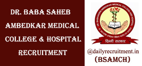 BSAMCH Recruitment 2019