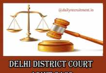 Delhi District Court DEO Admit Card 2020