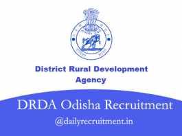 DRDA Odisha Recruitment 2020
