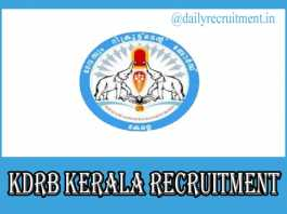KDRB Kerala Recruitment 2020