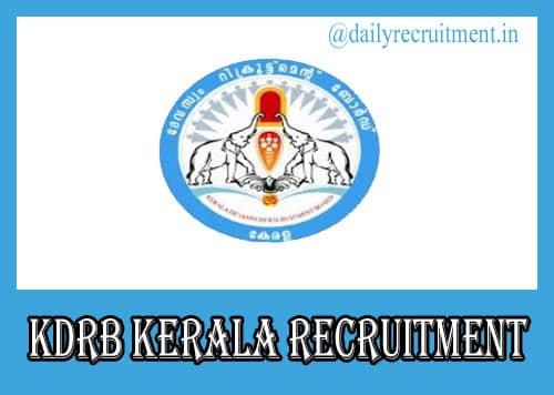 KDRB Kerala Recruitment 2020