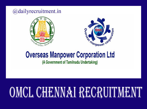 OMCL Chennai Recruitment 2020