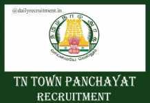 TN Town Panchayat Recruitment 2019