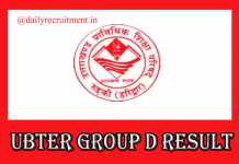 UBTER Group D Result 2019