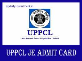 UPPCL JE Admit Card 2019