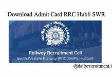 South Western Railway Admit Card 2019