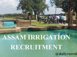 Assam Irrigation Recruitment 2020
