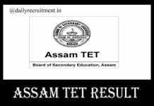 Assam TET Result 2020