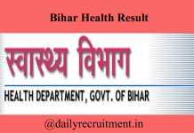 Bihar Health Result 2019