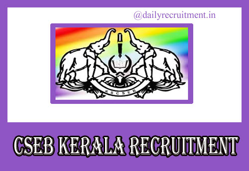 CSEB Kerala Recruitment 2020