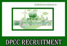 DPCC Recruitment 2019