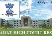 Gujarat High Court Civil judge Result 2020