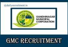 Gandhinagar Municipal Corporation Recruitment 2020