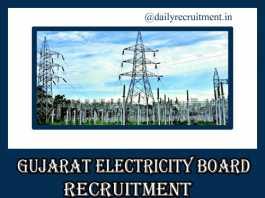 Gujarat Electricity Board Recruitment 2020