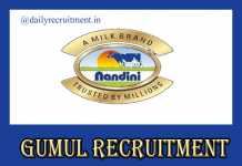 GUMUL Recruitment 2020