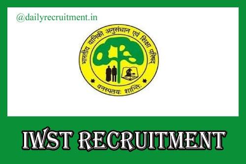 IWST Bangalore Recruitment 2020