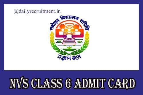 JNV Class 6 Admit Card 2021