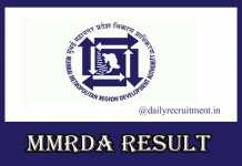 MMRDA Non-Executive Result 2019