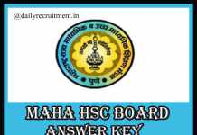 Maha HSC Board Clerk Answer Key 2019