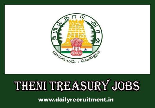 Theni District Treasury Recruitment 2019