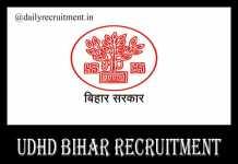 UDHD Bihar Recruitment 2020