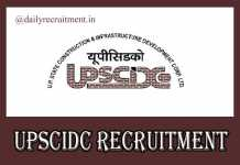 UPSCIDC Recruitment 2020
