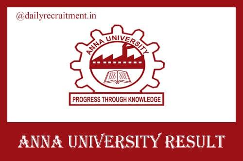 anna-university-semester-result-2020
