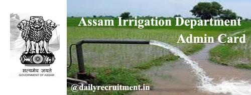 Assam Irrigation Admit Card 2020
